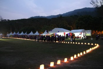 Sundown - Luminaria begins