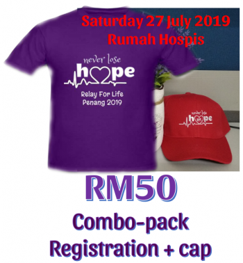 Relay 2019 combo-pack